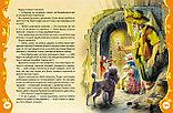 Толстой А. Н.: Золотой ключик, фото 4