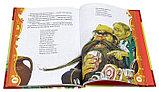 Толстой А. Н.: Золотой ключик, фото 5