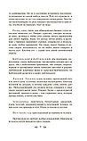 Гоголь Н. В.: Ревизор, фото 6