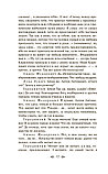 Гоголь Н. В.: Ревизор, фото 9