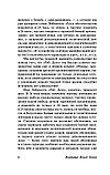 Ленин В. И.: Государство и революция, фото 6