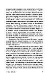 Ленин В. И.: Государство и революция, фото 7