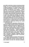 Ленин В. И.: Государство и революция, фото 9
