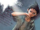 Катаока Дзинсэй: Страна Чудес Смертников. Том 12, фото 4