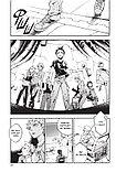 Катаока Дзинсэй: Страна Чудес Смертников. Том 12, фото 8