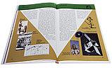 Цветков В. И.: Космос. Полная энциклопедия (мел.), фото 4