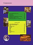 Цветков В. И.: Космос. Полная энциклопедия (мел.), фото 9