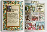 Брено Ф.: История сексуальности. Комикс-исследование, фото 4