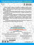 Узорова О. В., Нефедова Е. А.: 3000 примеров по математике. Супертренинг. Три уровня сложности. Счет в, фото 3