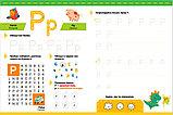 Прописи. Английский язык. Учимся писать печатные буквы и цифры, фото 3