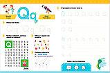 Прописи. Английский язык. Учимся писать печатные буквы и цифры, фото 7