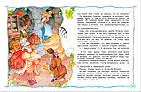 Заходер Б. В., Чуковский К. И., Токмакова И. П. и др.: Большая книга дошкольника, фото 4
