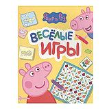 Свинка Пеппа. Веселые игры (желтая), фото 2