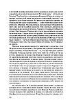 Толкин Дж. Р. Р.: Властелин колец, фото 10