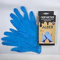 Перчатки нитриловые защитные в упаковке 10 шт