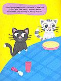 Котята. Сообрази и наклей, фото 5