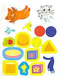 Котята. Сообрази и наклей, фото 7