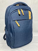 """Молодежный рюкзак для города"""" GRIZZLY"""". Высота 45 см, ширина 30 см, глубина 22 см., фото 1"""