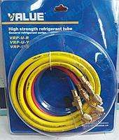 Заправочные шланги с вентилям для фреона Value VRP-U-RYB 150см