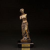 Коллекционная миниатюра «Венера Милосская». Бронза, литье Имеется сертификат. Франция. Конец ХХ века.