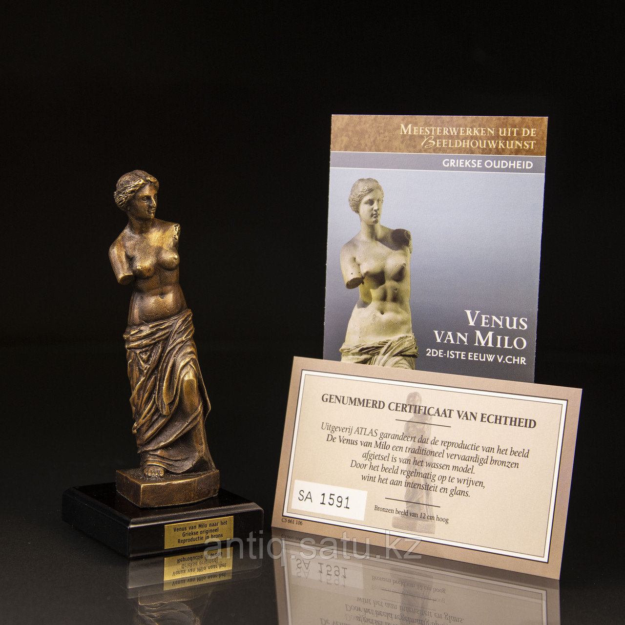Коллекционная миниатюра «Венера Милосская». Бронза, литье Имеется сертификат. Франция. Конец ХХ века. - фото 8