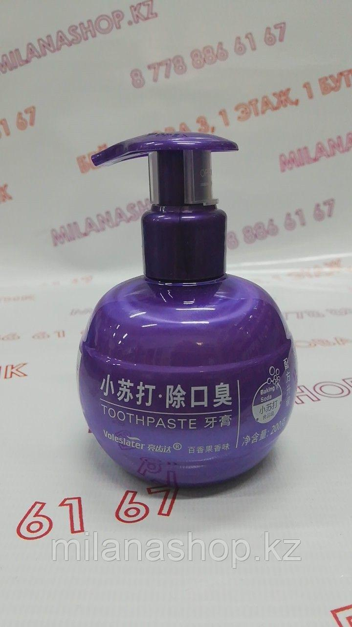 Зубная паста Toothraste с дозатором ( 200 мг) фиолетовый