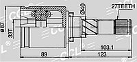 ШРУСы(граната) Nissan NI-567 X-Trail II T31 2,5 4WD, Qashqai J10E 2006-2013 внутренний левый
