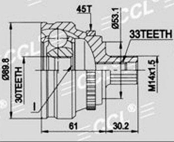 ШРУСы(граната) Audi AD-005A 80 B4 2,0 ABC 1991-1994 наружный правый и левый