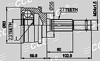 ШРУСы(граната) Nissan NI-007A Prairie 2,0 M11 4wd Primera 1,6 ABS 1989-1994 наружный правый и левый