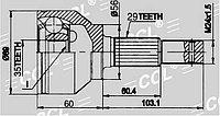 ШРУСы(граната) Nissan NI-076 X-Trail T31, Qashqai J10E 2wd 2006-2013 наружный правый и левый
