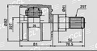 ШРУСы(граната) Hyundai HY-507 Accent, Solaris SB; KIA Rio 2010- внутренний правый