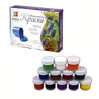 Краски акриловые художественные 12 цветов
