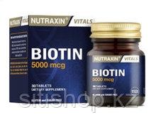 Витамин В7 – для красоты и здоровья BIOTIN NUTRAXIN