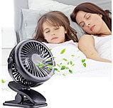Мини-вентилятор Mini Fan с аккумулятором на прищепке для авто и дома., фото 5