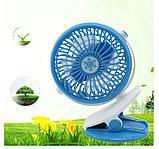 Мини-вентилятор Mini Fan с аккумулятором на прищепке для авто и дома., фото 3