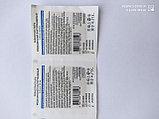 Лейкопластырь медицинский бактерицидный 3,8 см*3,8 см, фото 2