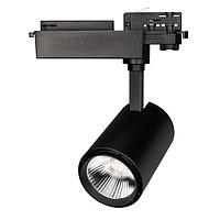 Светодиодный светильник LGD-1530BK-30W-4TR White 24deg (arlight, IP20 Металл, 3 года)