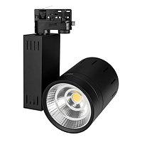 Светодиодный светильник LGD-520BK-30W-4TR White (arlight, IP20 Металл, 3 года)