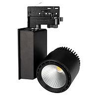 Светодиодный светильник LGD-2282BK-45W-4TR White 24deg (arlight, IP20 Металл, 3 года)