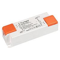 Блок питания ARJ-SP-76500-PFC (38W, 50-76V, 500mA) (Arlight, IP20 Пластик, 5 лет)
