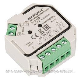 EXCELLENT Выключатели [230V]