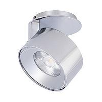 Модуль светодиодный PLURIO-LAMP-R77-9W Day4000 (CHR, 36 deg, 2-2, 38V, 200mA) (arlight, Металл)