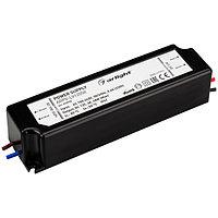 Блок питания ARPV-LV12050 (12V, 4.0A, 48W) (Arlight, IP67 Пластик, 2 года)