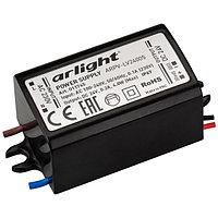 Блок питания ARPV-LV24005 (24V, 0.2A, 5W) (Arlight, IP67 Пластик, 2 года)