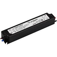 Блок питания ARPV-LV24012 (24V, 0.5A, 12W) (Arlight, IP67 Пластик, 2 года)