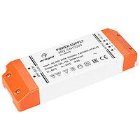 Блок питания ARV-SN12200 (12V, 15A, 180W, PFC) (Arlight, IP20 Пластик, 3 года)