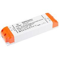 Блок питания ARV-12075-PFC (12V, 6.25A, 75W) (Arlight, IP20 Пластик, 2 года)
