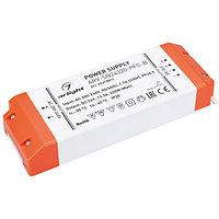 Блок питания ARV-SN24320-PFC-B (24V, 13.3A, 320W) (Arlight, IP20 Пластик, 3 года)
