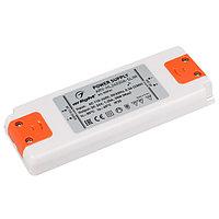 Блок питания ARV-HL24030A-Slim (24V, 1.25A, 30W) (Arlight, IP20 Пластик, 3 года)