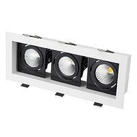 Светильник CL-KARDAN-S260x102-3x9W White (WH-BK, 38 deg) (arlight, IP20 Металл, 3 года)